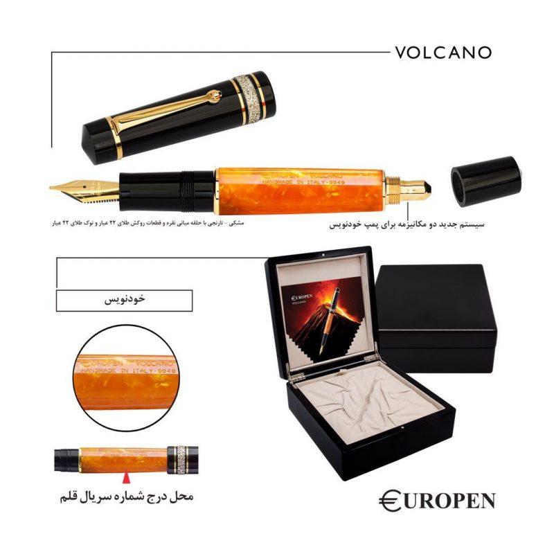 خودنویس نفیس با روکش طلا 22 عیار دست ساز ایتالیایی